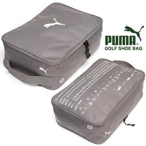 シューズボックス 大きいサイズ メンズ ゴルフ バッグ シューズケース スポーツ グレー PUMA プーマ