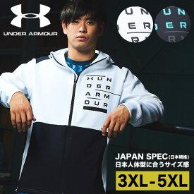 アンダーアーマー 日本規格 ジャケット 大きいサイズ メンズ FITTED フルジップ HYBRID KNIT JACKET パーカー スポーツ トレーニング ホワイト/ブラック 3XL 4XL 5XL UNDER ARMOUR