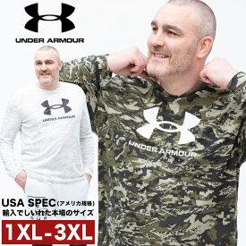 アンダーアーマー USA規格 長袖 Tシャツ 大きいサイズ メンズ LOOSE 迷彩柄 クルーネック ABC CAMO LS SHIRT カモフラ スポーツ ホワイト/グリーン 1XL 2XL 3XL UNDER ARMOUR