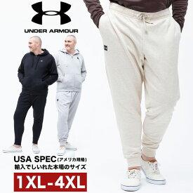 アンダーアーマー USA規格 ジョガーパンツ 大きいサイズ メンズ LOOSE 裏起毛 ワンポイント RAVAL FLEECE JOGGER スウェット スポーツ グレー/ブラック/ベージュ 1XL-4XL UNDER ARMOUR