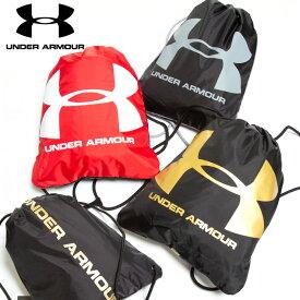 リュックサック 大きいサイズ メンズ ナップサック OZSEE SACKPACK ジムサック スポーツ トレーニング ブラック×グレー/ブラック×ゴールド/レッド UNDER ARMOUR アンダーアーマー