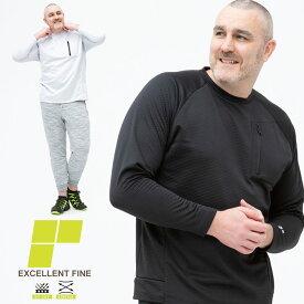 長袖 Tシャツ 大きいサイズ メンズ ストレッチ UVカット 裏ブロックフリース クルーネック 裏起毛スポーツ トレーニング グレー/ブラック 3L-10L相当 EXCELLENT FINE エクセレントファイン