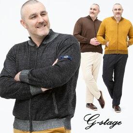 長袖 セーター 大きいサイズ メンズ ウール100% 二重臼 フルジップ ニット ジャケット ブラック/ブラウン/イエロー 2L 3L 4L 5L G-STAGE ジーステージ