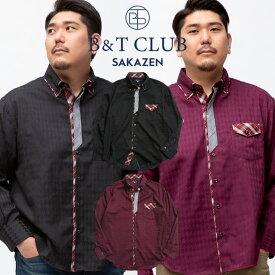 長袖 シャツ 大きいサイズ メンズ アーガイル 2枚衿 ボタンダウン カジュアルシャツ チェック ブラック/ワイン 3L-9L相当 B&T CLUB ビーアンドティークラブ