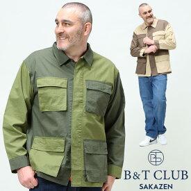 ミリタリージャケット 大きいサイズ メンズ リップストップ ファティーグ バイカラー コットン ベージュ/グリーン 3L-9L相当 B&T CLUB ビーアンドティークラブ