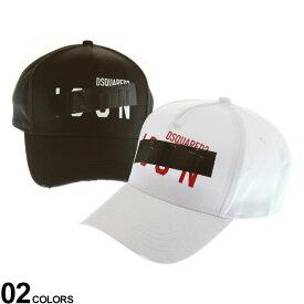 DSQUARED2 (ディースクエアード) ICONテープ コットン キャップブランド メンズ 男性 帽子 キャップ ベースボールキャップ D2BCM047805C001