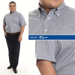 大きいサイズメンズHYBRIDBIZTRAVELERハイブリッドビズトラベラー春夏対応クールビズ対応綿麻超形態安定半袖ワイシャツ[3L-6L]サカゼンビジネスYシャツシャツ機能性超形態安定アイロン不要オフィス大きい