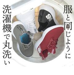 ニューバランススニーカー大きいサイズメンズ靴丸洗いメッシュRCVRYCUSH+ホワイト/ブラック/レッド/カーキ29.0cm30.0cmnewbalance