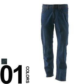 エドウィン ジーンズ 大きいサイズ メンズ ルーズ&リラックス 濃色ブルー 46-50インチ EDWIN INTERNATIONAL BASIC 404 FLEX 大きいサイズジーンズのサカゼン