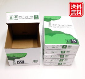 【送料無料】ホワイトコピー用紙 A4 2500枚(1箱)