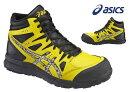【送料無料】アシックスasics安全靴作業靴ウィンジョブ安全靴CP105