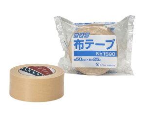 ガムテープ 引越し 梱包用 布 30巻セット 梱包テープ 寺岡 DIY (引越し 梱包)