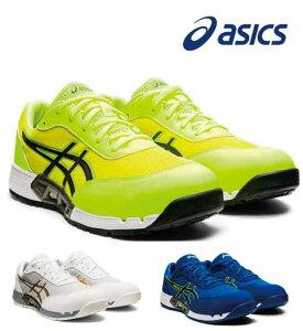 【送料無料】アシックス asics 安全靴 作業靴 ウィンジョブ 安全靴 CP212 AC ダブルラッセルメッシュとエアサイクルシステムによる優れた通気性を。 メンズ レディース スニーカー