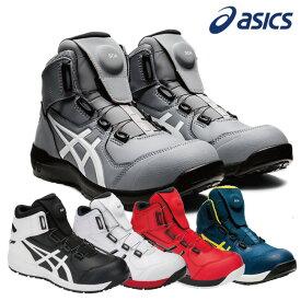 【送料無料】アシックス asics 安全靴 作業靴 ウィンジョブ 安全靴 CP304 Boa Boaフィットシステムを採用。着脱を早く容易に。 メンズ レディース スニーカー