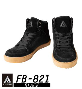 安全靴 FUBAR フーバー FB-821 ミドルカット ブラック 作業靴 メンズ DIY