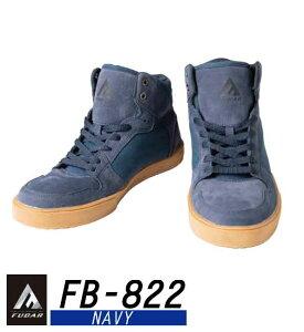 安全靴 FUBAR フーバー FB-822 ミドルカット ネイビー 作業靴 メンズ DIY