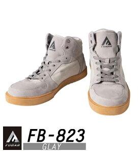 安全靴 FUBAR フーバー FB-823 ミドルカット グレー 作業靴 メンズ DIY