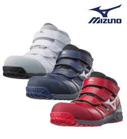 【送料無料】mizuno ミズノ 安全靴 作業靴 ミズノ・オールマイティLS ミッドカットタイプ C1GA1802