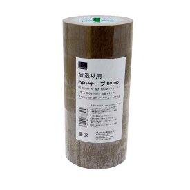 【企業様限定】opp 梱包用oppテープ OPPテープ 梱包テープ オカモト 茶 100巻セット No.345 DIY (引越し 梱包)