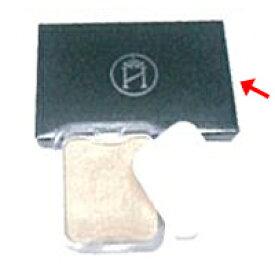IPST コンパクトケース (タラソパウダー用) 【BS】