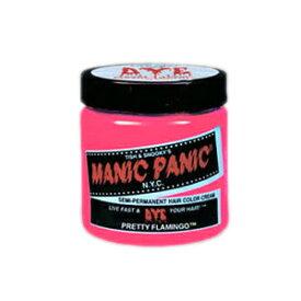 マニックパニック ヘアカラー 118mL プリティ—フラミンゴ 【 ブラックライトに反応 】【 manic panic マニックパニック 】【 サロン専売品 美容室 美容院 美容師 プロ 愛用 】【 ケア グッズ用品 関連 】【BS】