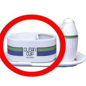 K-24 シェービングカップ ホワイト (カップのみ) 【 サロン専売品 美容室 美容院 美容師 プロ 愛用 】【BS】