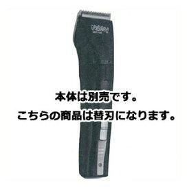 Nobby NBT1000用替刃