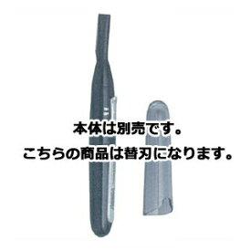 Nobby フェイストリマー NBT220用替刃