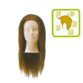 KITAMURA セットアップ用ウィッグ [ ロングウィッグ ] 【 サロン専売品 美容室 美容院 美容師 プロ 愛用 】【BS】