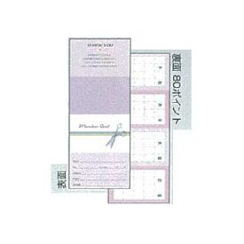 そのままタイプ 4ツ折りカード 300 4F-004 300枚