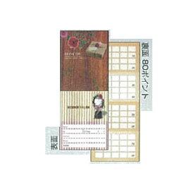 そのままタイプ 4ツ折りカード 300 4F-016 300枚