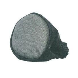 シルバー&チタンヘビーメタルメッシュ ディフューザー S ブラック