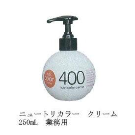 レブロン ニユートリカラークリーム 200 バイオレット 250g