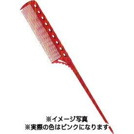 Y.S.PARK YS-107 SPワインディング ピンク 218mm 【 美容室 美容院 美容師 プロ 愛用 サロン専売品 】【BS】