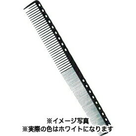 Y.S.PARK YS-331 ロングFカッティング ホワイト 230mm 【 美容室 美容院 美容師 プロ 愛用 サロン専売品 】【BS】