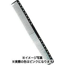 Y.S.PARK YS-331 ロングFカッティング ピンク 230mm 【 美容室 美容院 美容師 プロ 愛用 サロン専売品 】【BS】