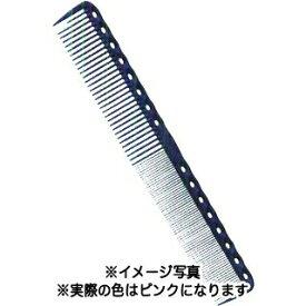 Y.S.PARK YS-336 ファイングリップコーム ピンク 189mm 【 コーム くし 業務用 】【 美容室 美容院 美容師 プロ 愛用 サロン専売品 】【BS】