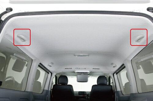 【ユーアイビークル】サードアシストグリップセカンドシートのアシストグリップと同じ高さで荷室部のお好みの位置にアシストグリップを装着できます。