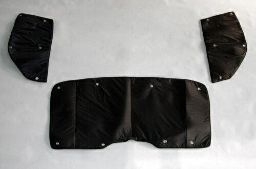 【ユーアイビークル】ハイエース200系 遮光パッド フロント3面 【1~4型 標準ボディ】