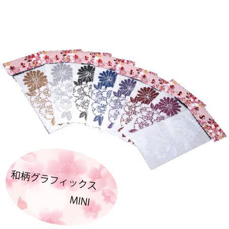 舞杏 BUAN 和柄グラフィックス・MINI(ミニ)