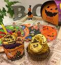 数量限定【10月季節のケーキ】ハロウィンプチケーキとネックリボンのセット10月1日以降のお届けとなります^^( ワンコケーキ 犬用ケ…