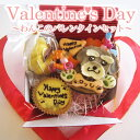 【2月のケーキ】バレンタイン似顔絵 犬用 ケーキセット♪9cm似顔絵ケーキ・プチチーズケーキ・おもちゃ付(犬、ケーキ、バレンタイン)…