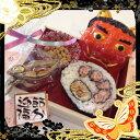 【節分にオススメ】犬用 わんこのにくきゅう巻き寿司 1個入り ★豆まきセット★お届けは1月25日以降となります。