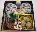 【節分にオススメ】犬用 わんこのにくきゅう巻き寿司 2個入り  ★豆まきセット★1月25日以降のお届けとなります。