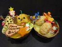 【クリスマス 犬用 ケーキ】ケーキandチキンのセット(オモチャ無、白箱入り)(ワンコケーキ 犬用ケーキ  犬のお…
