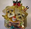 数量限定!【クリスマス 犬用 ケーキ】似顔絵 犬用ケーキ クリスマスver12cm顔2個(ワンコケーキ 犬用ケーキ  犬のおやつ 犬のお祝…
