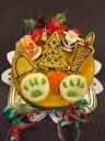 【クリスマス 犬用 ケーキ】クリスマスケーキ 12cm(ワンコケーキ 犬用ケーキ  犬のおやつ 犬のお祝い 犬のプレゼント)☆お届け…