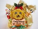 数量限定!【クリスマス 犬用 ケーキ】似顔絵 犬用ケーキ クリスマスver12cm(ワンコケーキ 犬用ケーキ  犬のおやつ 犬のお祝い …