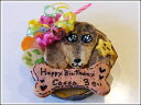 犬用ケーキ ちっちゃい食いしんぼうワンコのバースデイセット(ワンコケーキ 犬用ケーキ 犬の誕生日 犬のおやつ 犬のお祝い 犬のプレゼント)
