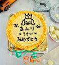 ★B.BOOオリジナル★チーズケーキ★(ワンコケーキ 犬用ケーキ 犬の誕生日 犬のおやつ 犬のお祝い 犬のプレゼント)